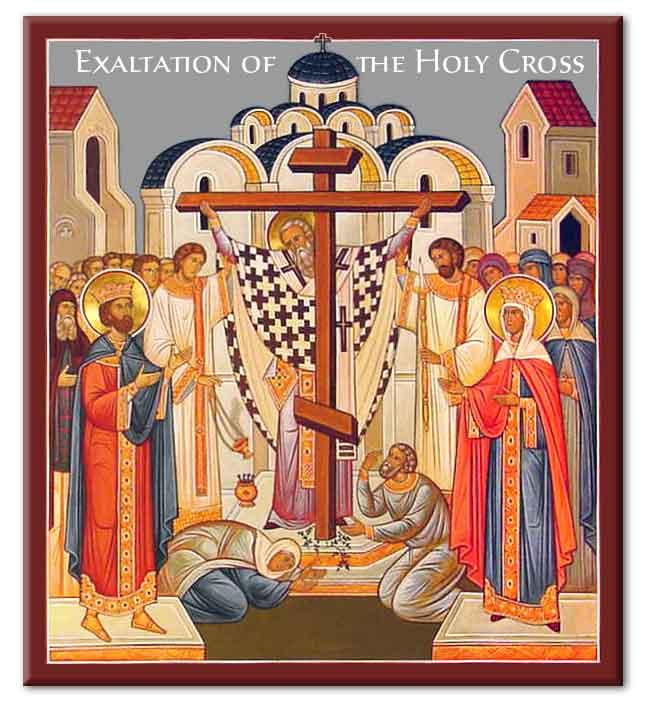 September 14: Feast of the Exaltation of the HolyCross